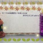 ロビー飾り(秋)小